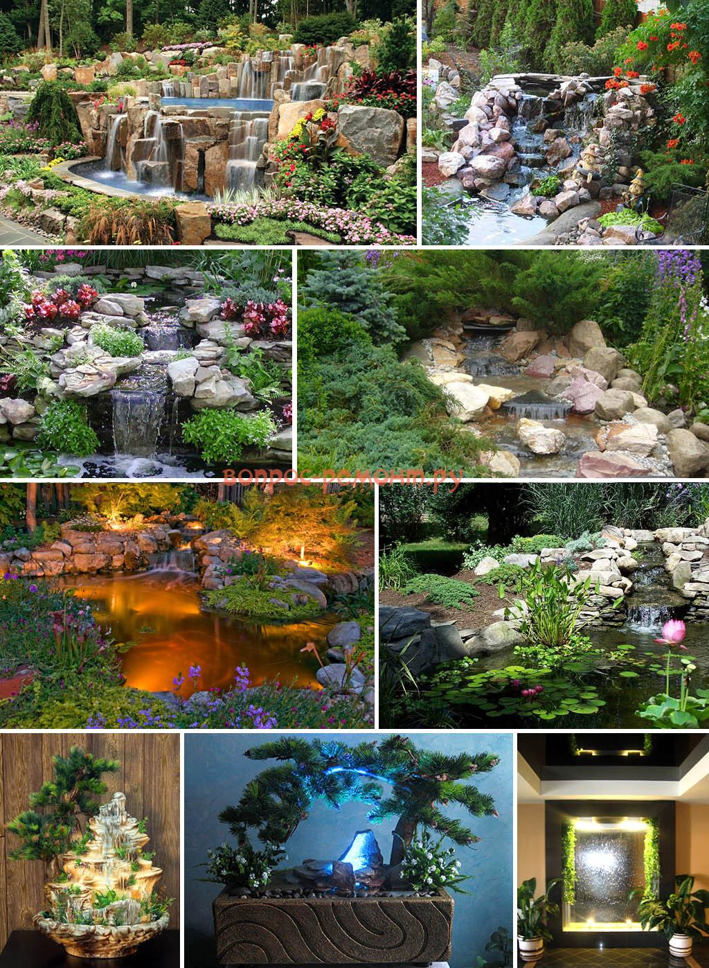 Декоративный водопад своими руками » Самоделки 93